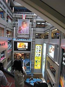 Bangkok-2 6363
