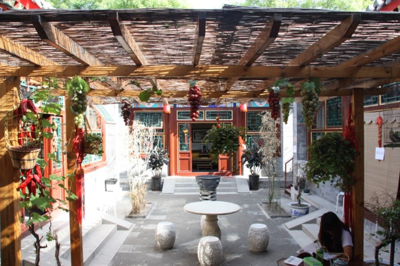 Siheyuan