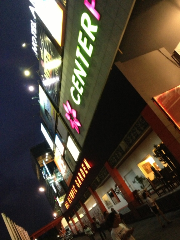 Centre Commercial 5