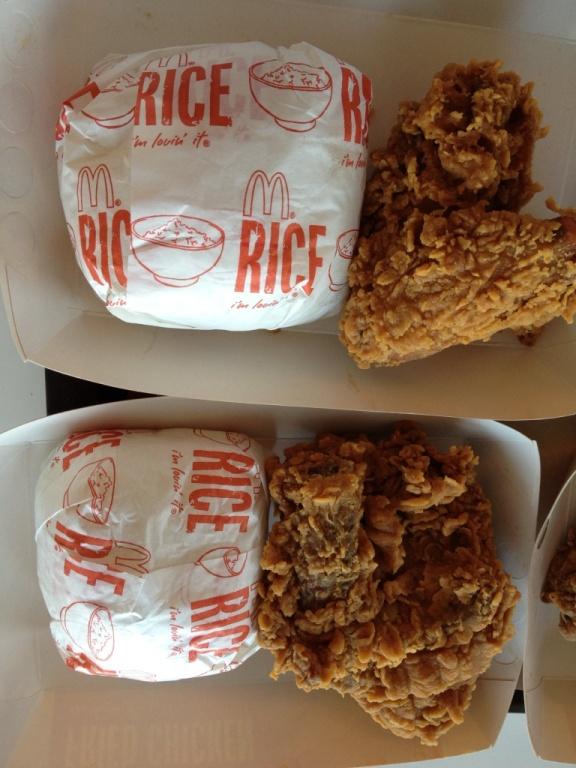 Mc Rice