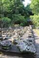 Temple de Goa Gajah à Bali, Indonésie - Mes Carnets du Monde