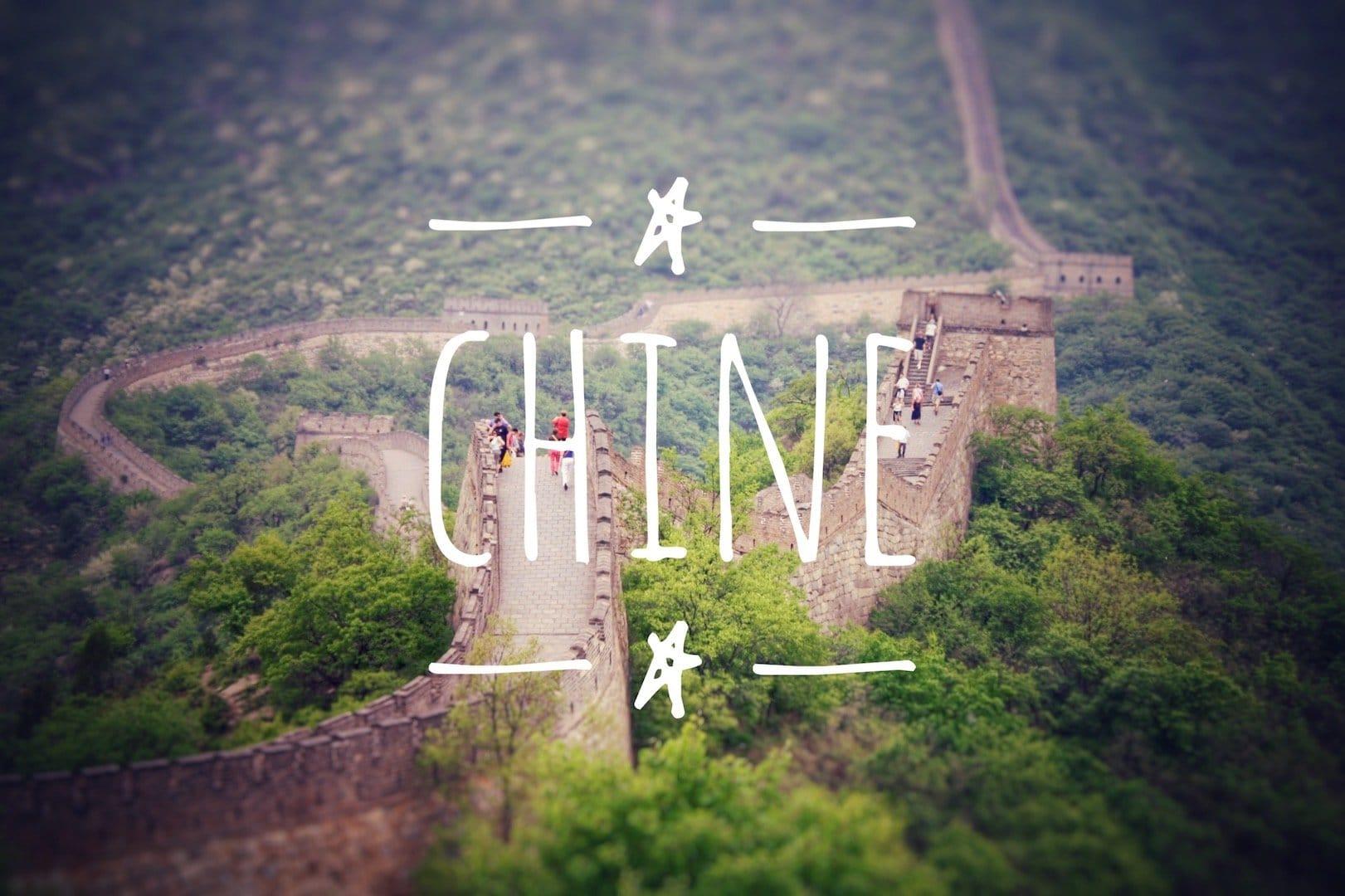 Chine - Blog Voyage - Carnets du Monde